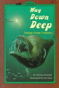 Way Down Deep, UnA/E