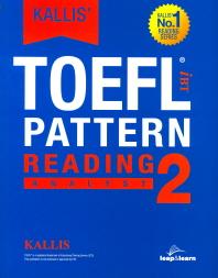 KALLIS' TOEFL Reading 2