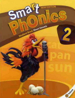 Smart Phonics 2 : Student Book (New Edition)(CD1장포함)