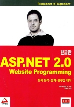 ASP NET 2.0 WEBSITE PROGRAMMING
