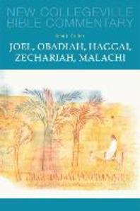 Joel, Obadiah, Haggai, Zechariah, Malachi, Volume 17