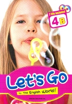 LET S GO TO THE ENGLISH WORLD. 4B(CD2장포함)