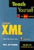 티치 유어셀프 XML(S/W포함)