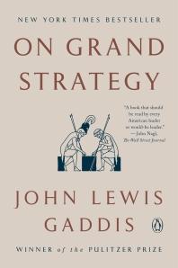 [해외]On Grand Strategy