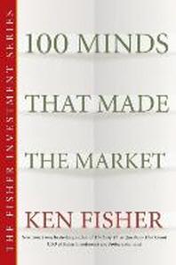 [해외]100 Minds That Made the Market (Paperback)