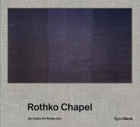 [해외]Rothko Chapel