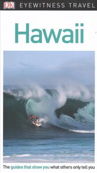 [해외]DK Eyewitness Hawaii