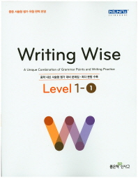 Writing Wise Level. 1-1