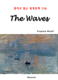 The Waves (영어로 읽는 세계문학 258)