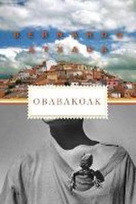 [해외]Obabakoak (Paperback)