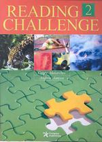 Reading Challenge 2 (CD-ROM 포함)