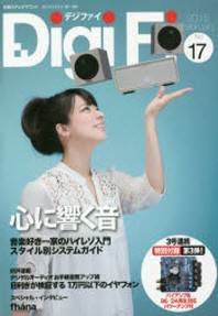 http://www.kyobobook.co.kr/product/detailViewEng.laf?mallGb=JAP&ejkGb=JNT&barcode=9784880733517&orderClick=t1g