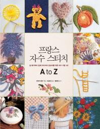 ���� �ڼ� ��Ƽġ A to Z