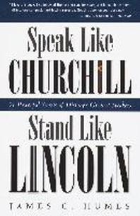 [해외]Speak Like Churchill, Stand Like Lincoln