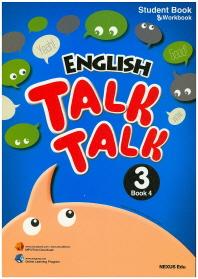 English Talk Talk. 3(Book. 4)