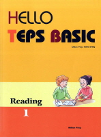 HELLO TEPS BASIC READING. 1