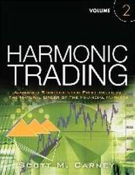 Harmonic Trading, Volume 2