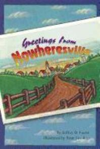 Greetings from Nowheresville