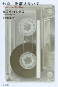 http://www.kyobobook.co.kr/product/detailViewEng.laf?mallGb=JAP&ejkGb=JNT&barcode=9784151200519&orderClick=t1g