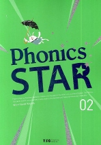 Phonics Star 2(CD1장포함)