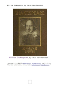 섹스피어.William Shakespeare, by Samuel Levy Bensusan