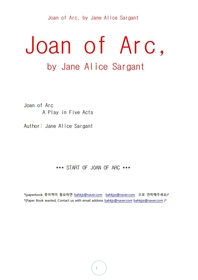 잔다르크.Joan of Arc, by Jane Alice Sargant