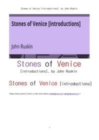 베니스의 돌의 서론.Stones of Venice [introductions], by John Ruskin