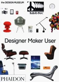 [해외]Designer Maker User