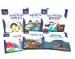 신기하고 재미난 모험 이야기(인터넷행사전용)(2판)(전6권)