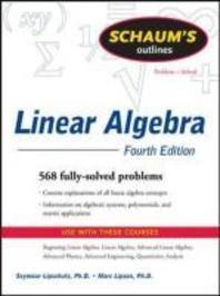 Schaums Outlines Linear Algebra 제2창고14-4칸