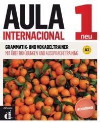 [해외]Aula Internacional 1 Grammatik Und Vokab