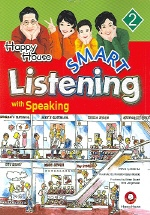 SMART Listening 2