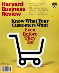 HARVARD BUSINESS REVIEW(USA)(7/8월)