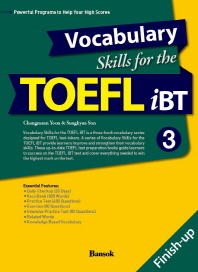 Vocabulary Skills for the TOEFL iBT. 3: Finish-up