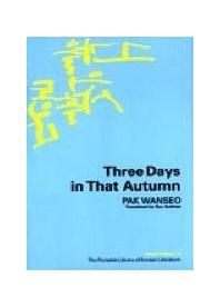 Three Days in That Autumn(Paperback)