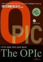 THE OPIC INTERMEDIATE 중급(CD1장포함)