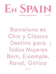 En Spain(엔 스페인)