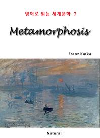 Metamorphosis (영어로 읽는 세계문학 7)
