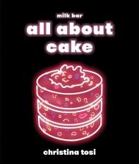 [해외]All about Cake
