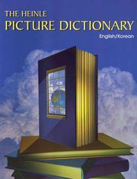 The Heinle Picture Dictionary English/Korean(영한판)