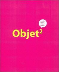Objet(오브제). 2(양장본 HardCover)