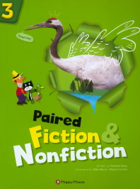 Paired Fiction & Nonfiction. 3(CD1장포함)