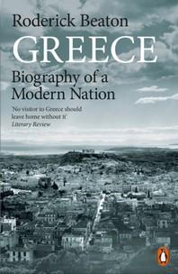 [해외]Greece