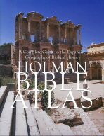 두란노 성서지도(HOLMAN BIBLE ATLAS)