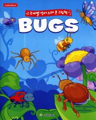 Bugs(CD1장포함)(주제별 영어노래 큰 그림책)
