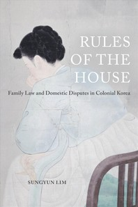 Rules of the House, Volume 2