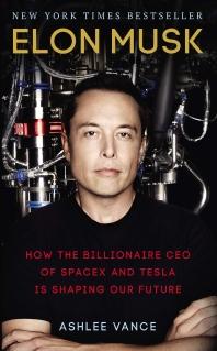 [해외]Elon Musk