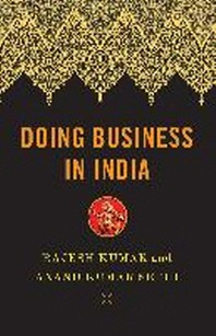 [해외]Doing Business in India (Paperback)