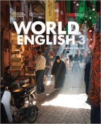 World English. 3, 0002/E