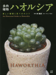 http://www.kyobobook.co.kr/product/detailViewEng.laf?mallGb=JAP&ejkGb=JNT&barcode=9784528021525&orderClick=t1g